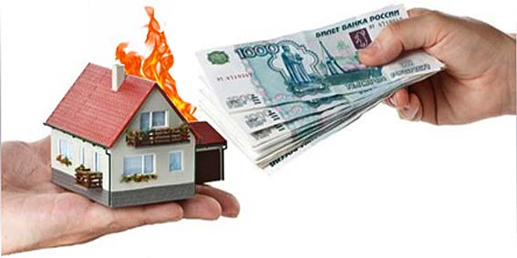 компенсация ущерба имуществу
